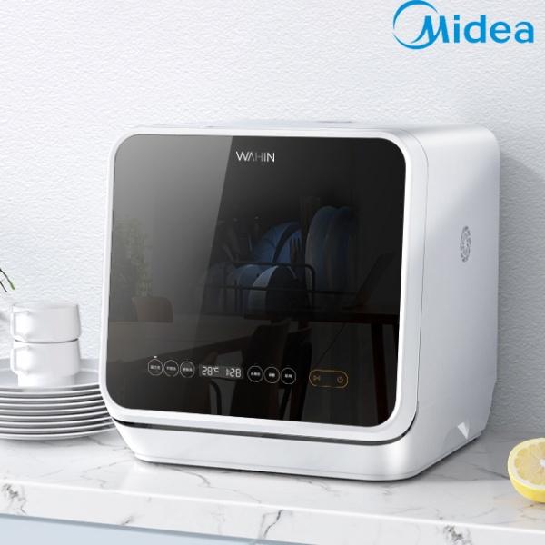 Midea нь WAHIN Hualing Vie1 аяга таваг угаагч ширээний үнэгүй суурилуулалт жижиг гэр ахуйн автомат агаар хатаагч үйлдвэрлэжээ