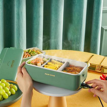 Aux халаалтын үдийн хайрцгийг залгаж, дулаан хадгалах, өөрөө халаах боломжтой бөгөөд зөөврийн оффисын ажилтан хоолны артефакт хийж болно